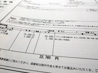 DSCN1412.jpg