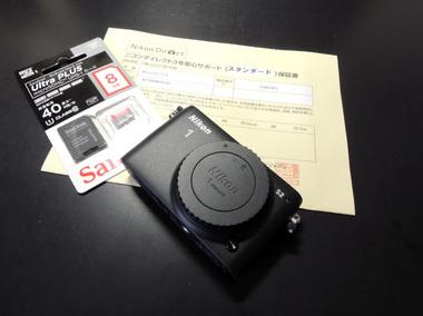 DSCN2603.jpg