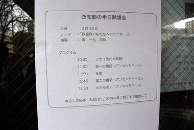 DSC_2291.jpg